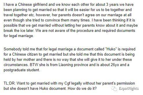 Marry a Chinese WITHOUT Parents Permission?
