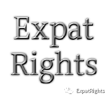 YES, Expat Employees Do Have Rights!!