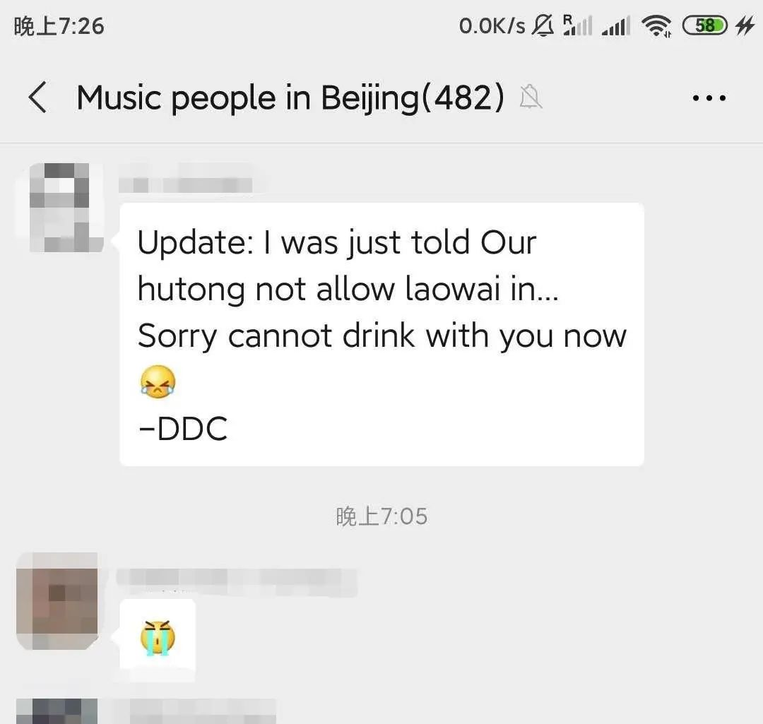 'That's Beijing' Ignores Expat BAN While Covering Bar Closure.