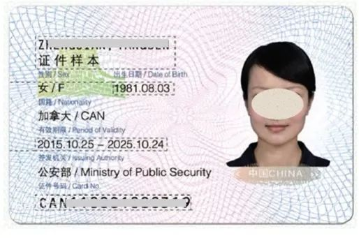 Applying For Permanent Residency As A High Income Earner