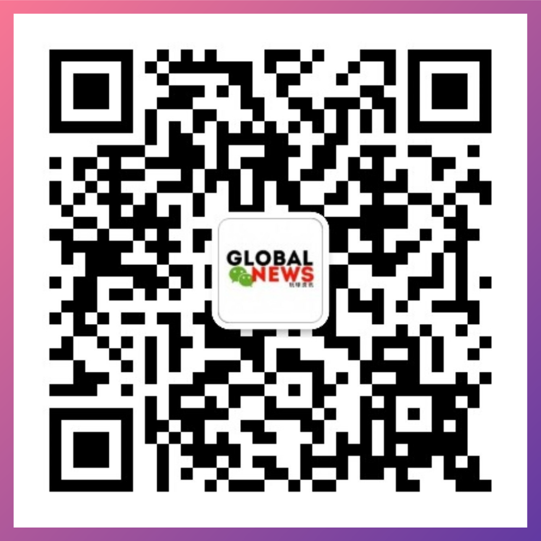 BLACKLIST: Tony English Training School, Xianhe County