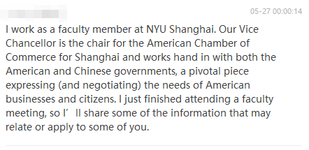 Travel Info From The American Chamber Of Commerce In Shanghai