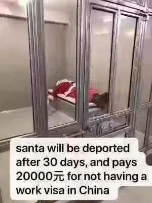 Santa.. Deported?