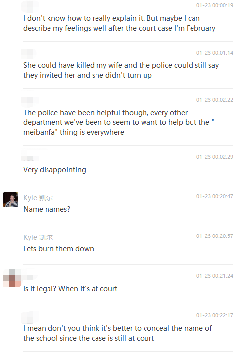 Can't Work & Wife Was Assaulted