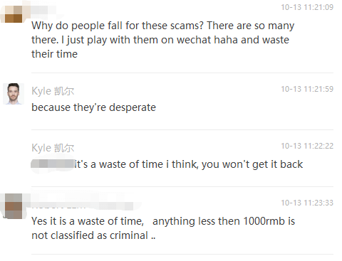 Be Careful Of Investment / Forex Scammers
