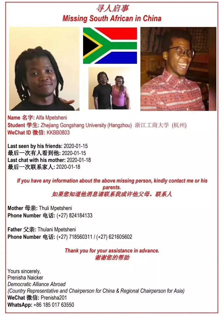 Missing South African Student Found In China