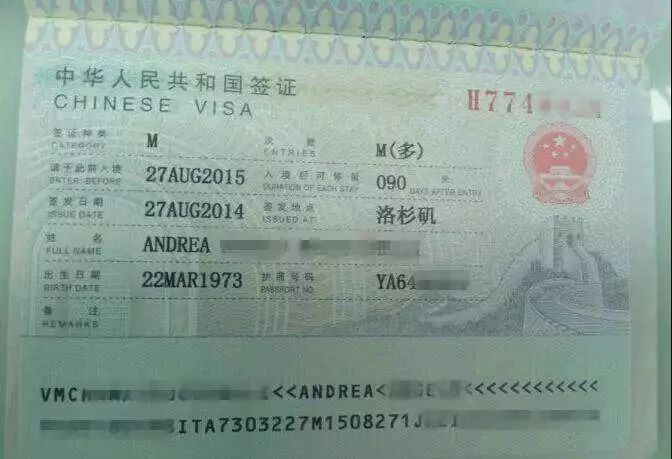 Consequences Of Overstaying Your Visa In China