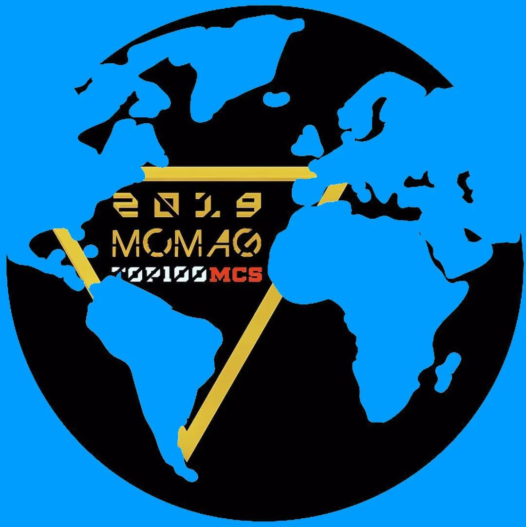 WORLD TOP 100 MCS by MC MAG