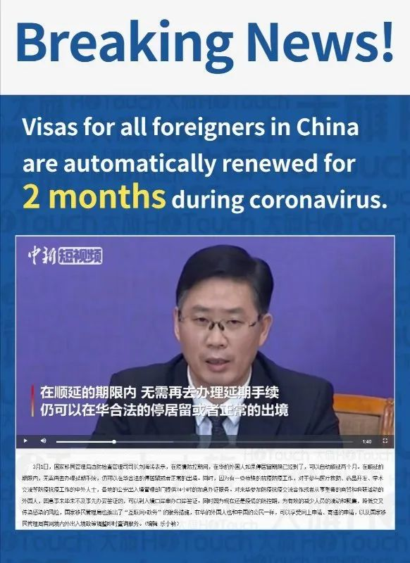 2 Month Visa Extension For All Foreigners!