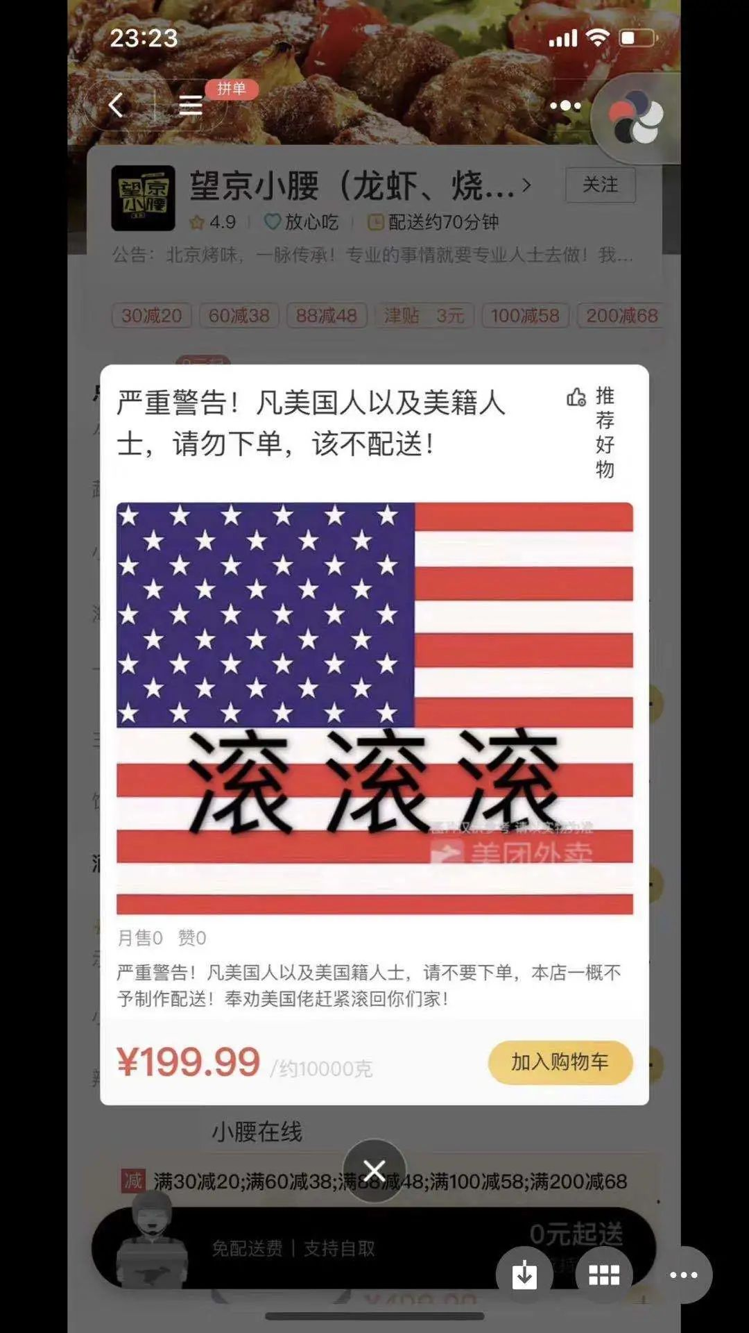 RACIST Restaurant In Beijing Won't Deliver Food To Americans