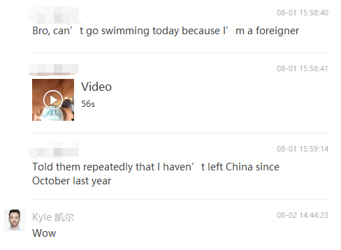 Can't go swimming today because I'm a foreigner.