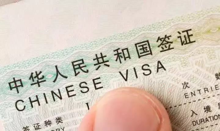How To Apply For A Stay Permit / Humanitarian Visa