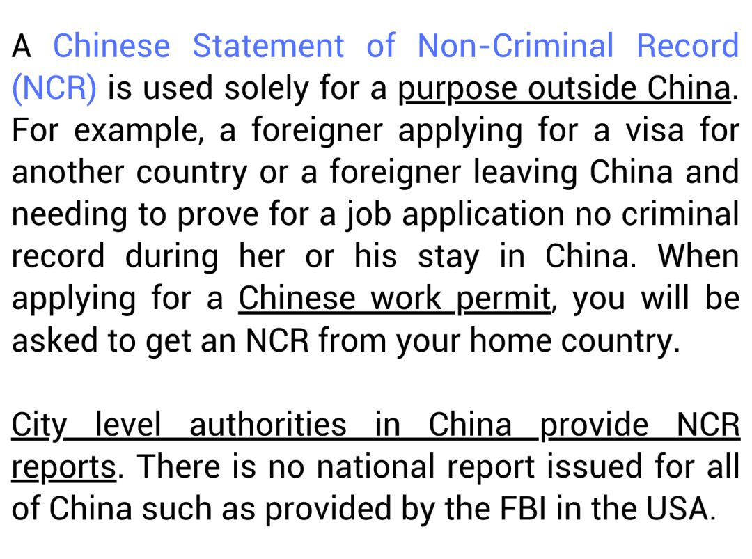 How To Apply For Chinese Statement of Non-Criminal Record