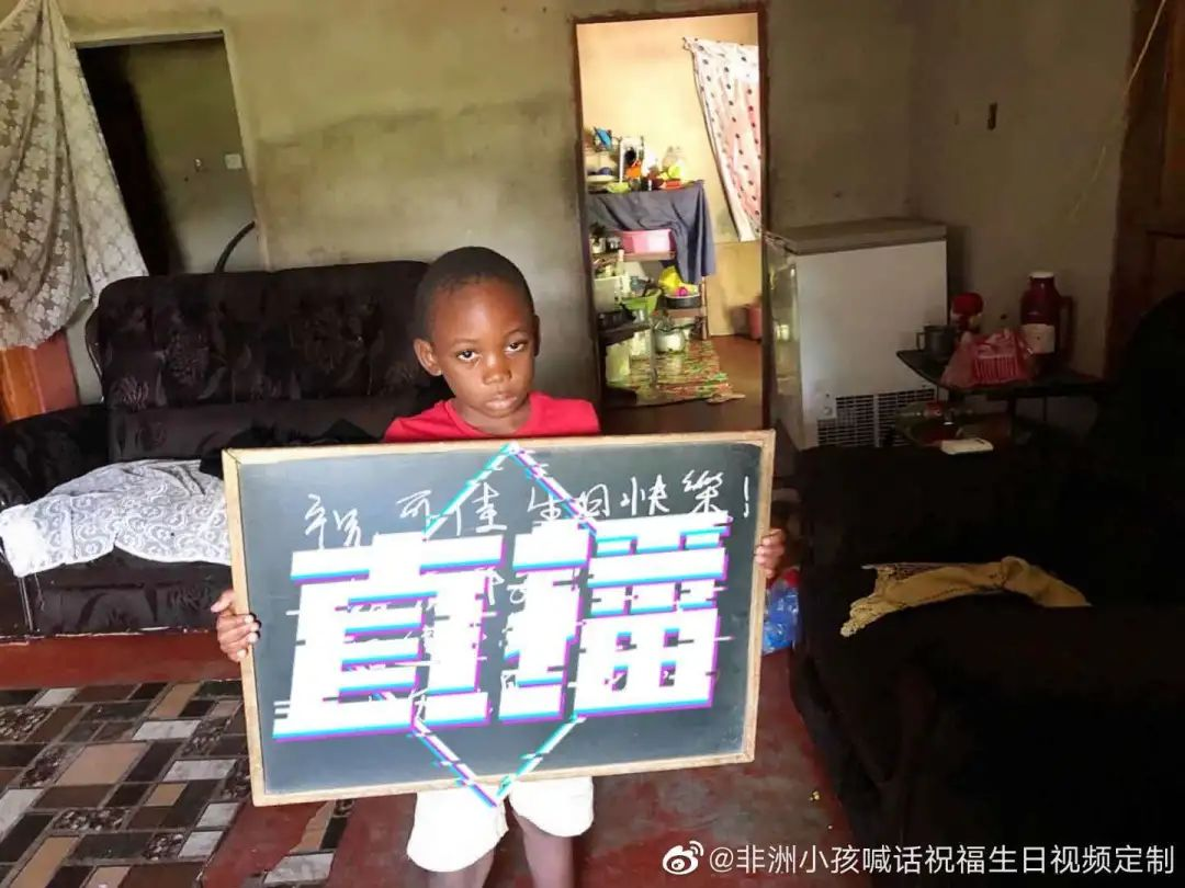 Chinese Exploiting Malawian Kids in Racist/Humiliating Videos