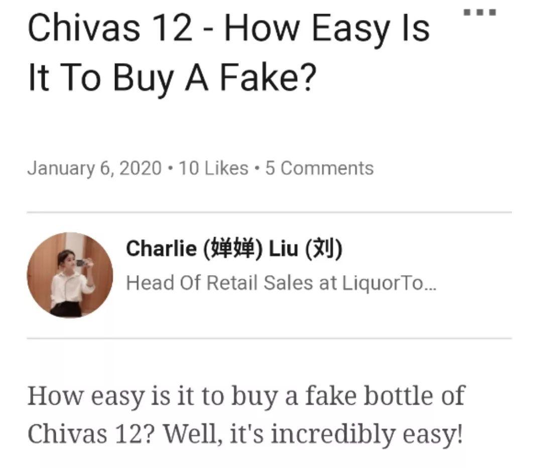FAKE CHIVAS? Can QR codes fight counterfeit booze?