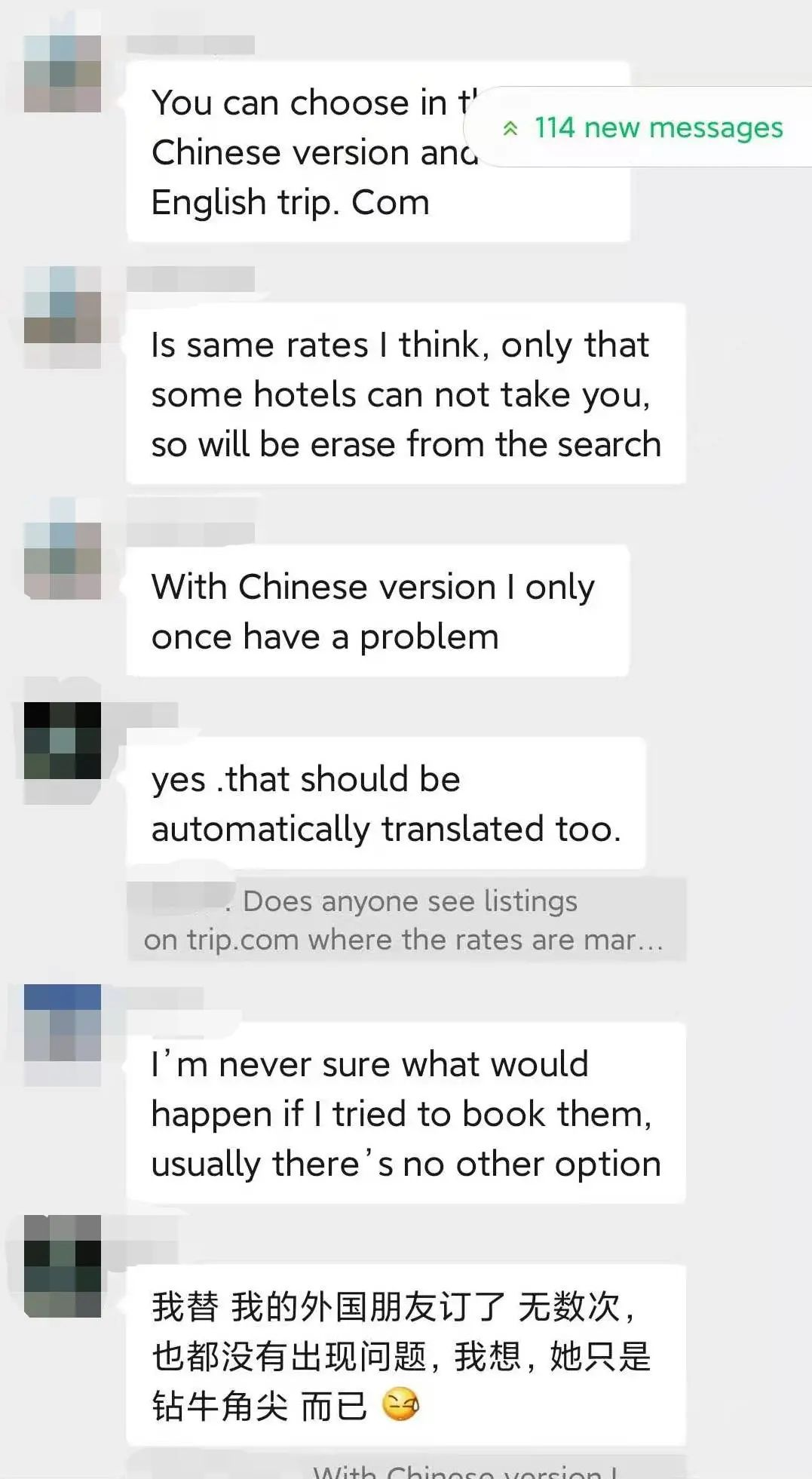 If The Hotel States They Accept Foreigners, Then THEY HAVE TO