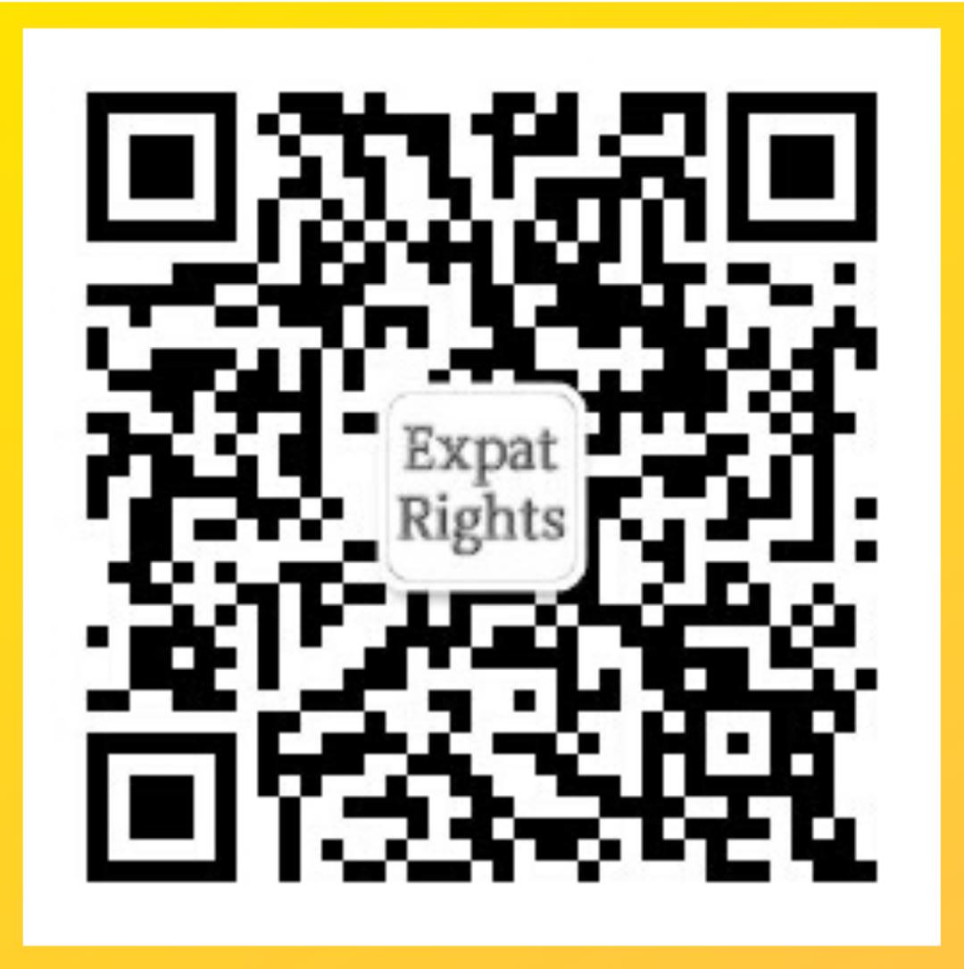 BLACKLIST: Giraffe English, Xianyang