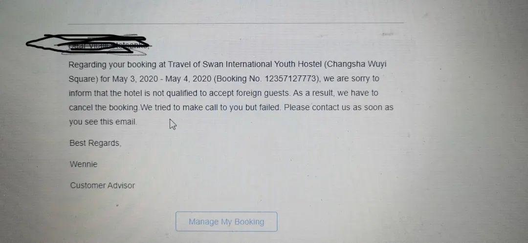 Travel Of Swan (NOT) International Youth Hostel