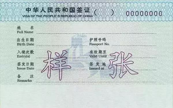 Transfer Of Work Permit And Residence Permit To A New Employer
