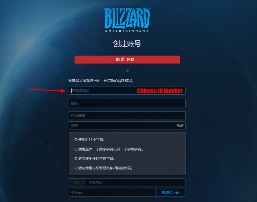 Playing Video Games from China: An Expat Nightmare