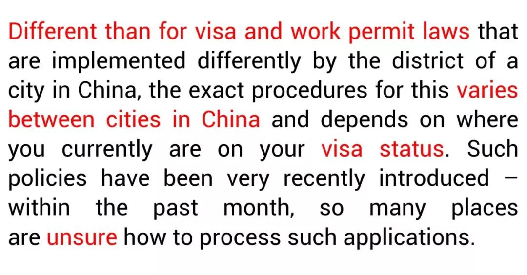 How To Obtain A Chinese Driver's License WITHOUT Taking The EXAM