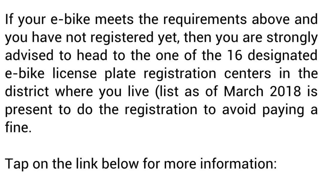 E-bike Registration Procedure & New Rules