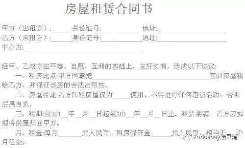 Applying For Chinese Green Card With A Chinese Spouse