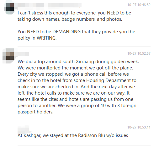 Hotel REJECTED You? Try This!
