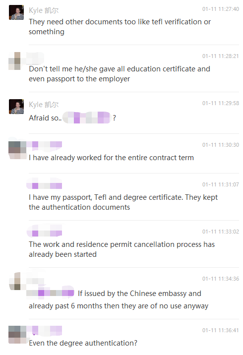 Employer Withholding Certificates?