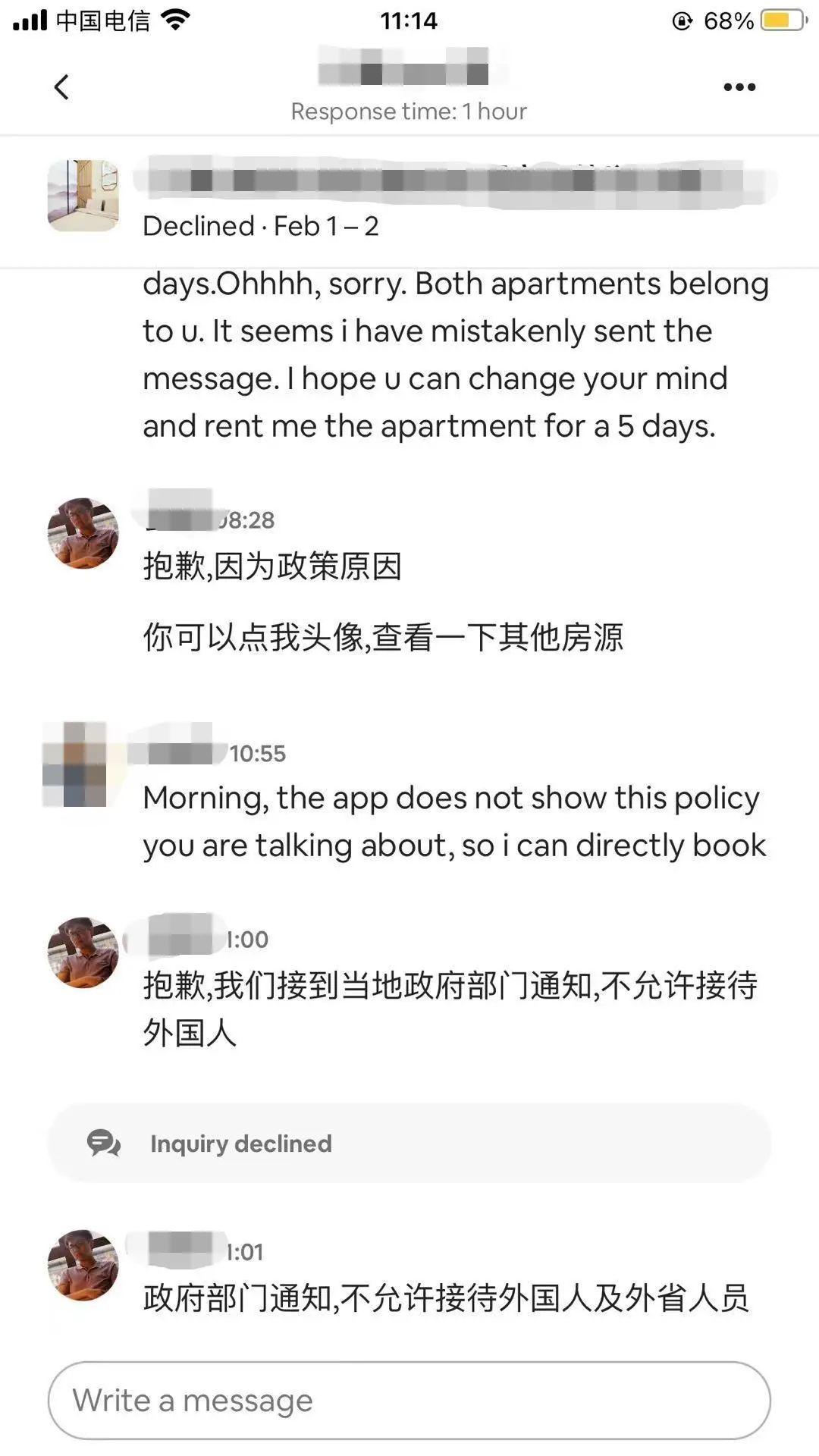 Abolish Such Bias Against 外国人 - An Airbnb Situation
