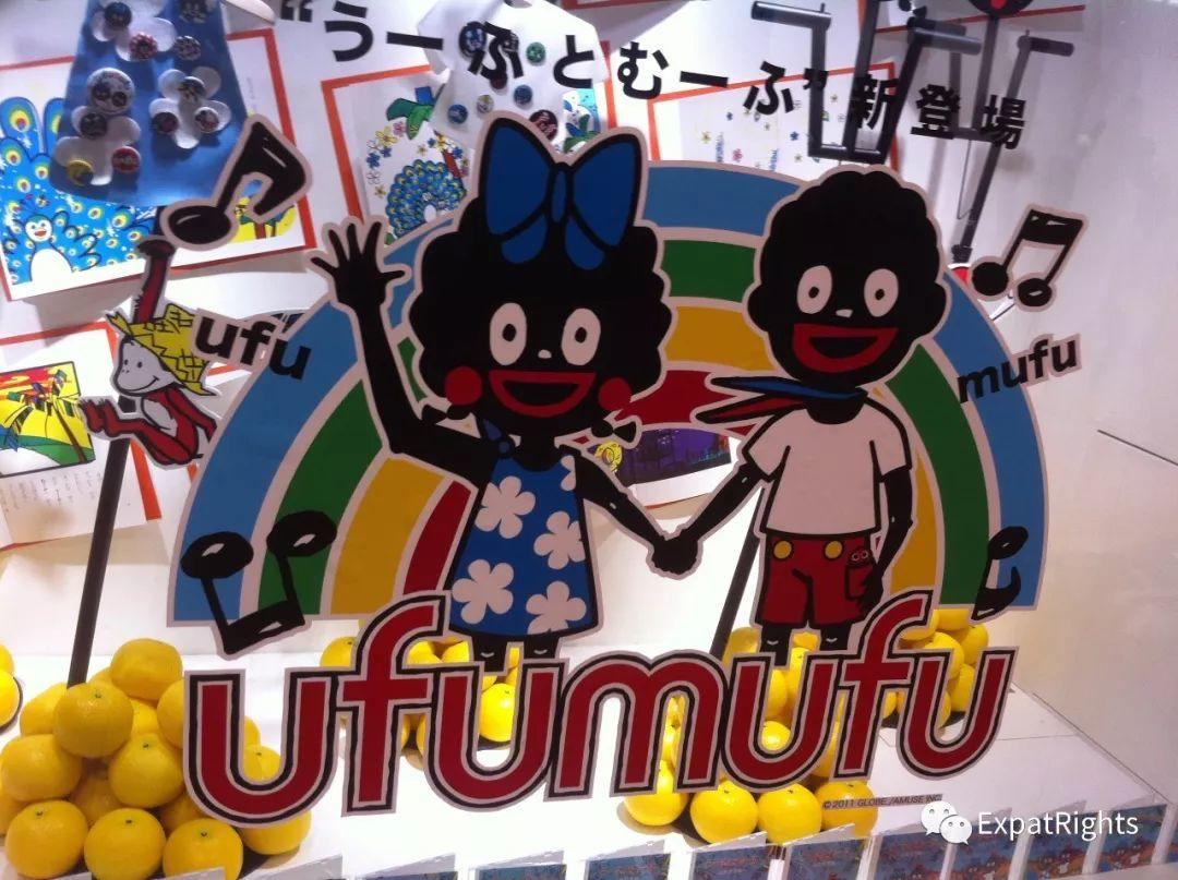 Is Japan really racist?