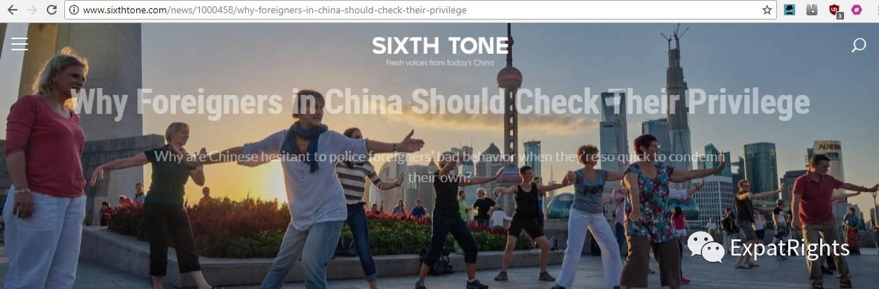 SixthTone blames whites for China's anti-black racism