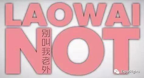 SixthTone blames whites for China's anti-black racism